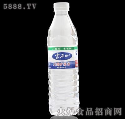 550ML瓶装宝石山矿泉水