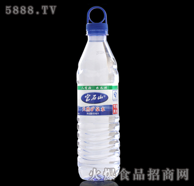550ML带扣装宝石山矿泉水