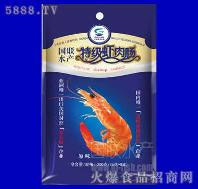 国联特级虾肉肠(原味)