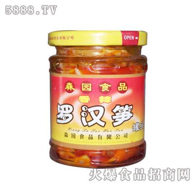 森园罗汉笋|森园食用菌食品有限公司-火爆食品饮料网.