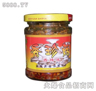 森园秀珍菇|森园食用菌食品有限公司-火爆食品饮料网.