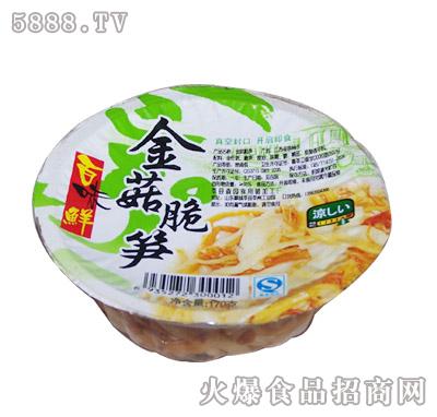 森之味金菇脆笋|森园食用菌食品有限公司-火爆食品网.