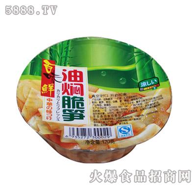 森之味油焖脆笋|森园食用菌食品有限公司-火爆食品网.