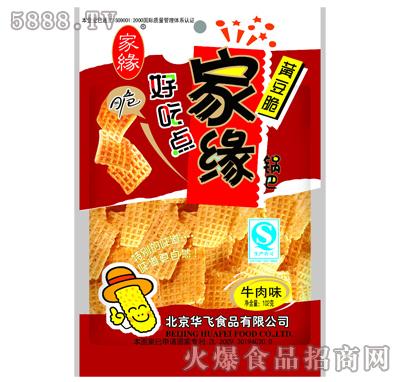 家缘好吃点锅巴牛肉味102g|北京华飞食品有限公司-网.
