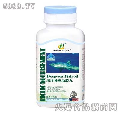 深海鱼油胶丸(中老年)