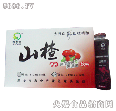 四季堂山楂醋310ml箱