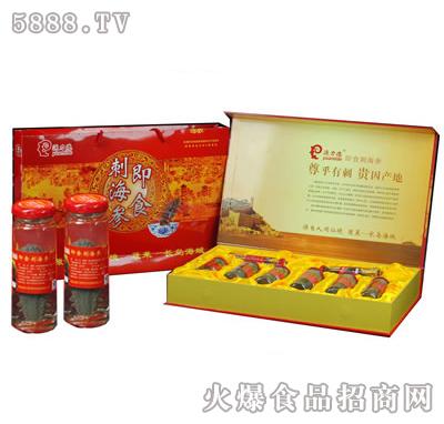 即食海参大礼盒(6瓶+2)