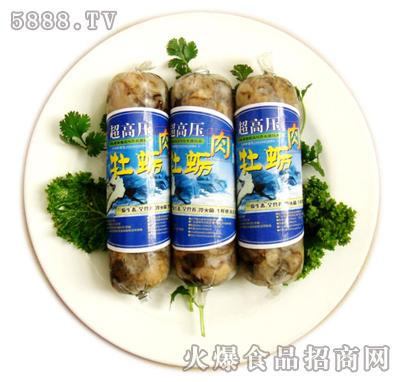 超高压牡蛎肉
