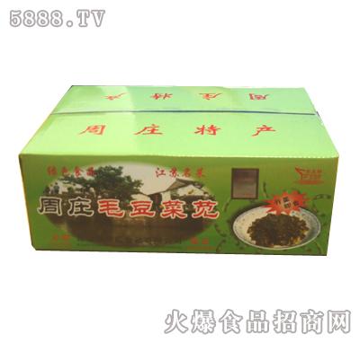 申旺-箱装周庄毛豆菜苋