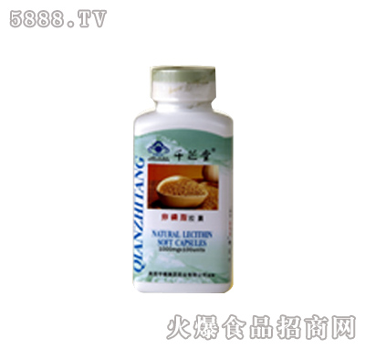 千芝堂卵磷脂产品图