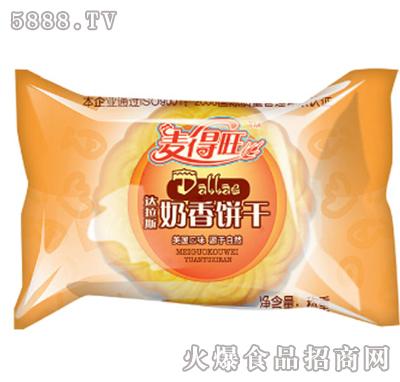 麦得旺达拉斯奶香饼干