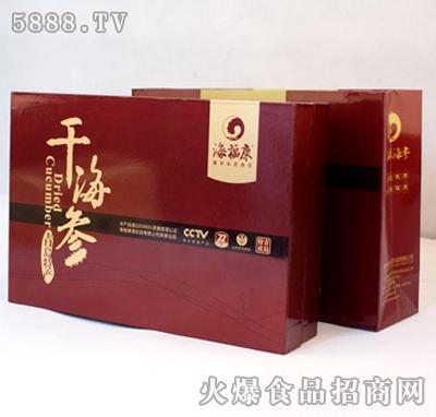 海福康半斤干海参礼品盒