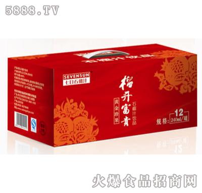 石榴汁饮料240mlx12罐