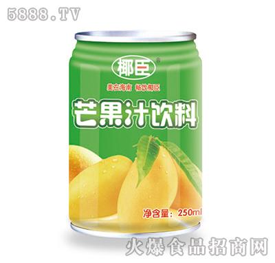 椰臣芒果汁250ml