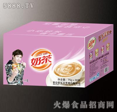 优乐美奶茶香芋味75gx30杯
