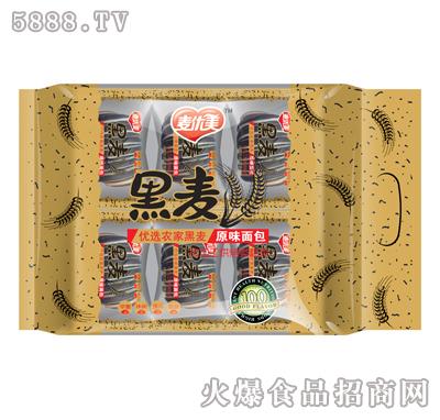 麦优美黑麦面包200g(10枚入)横
