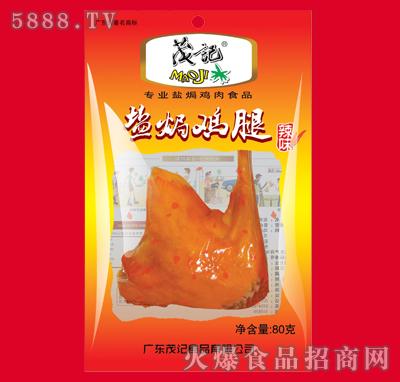 茂记盐�h鸡腿80克(辣味)