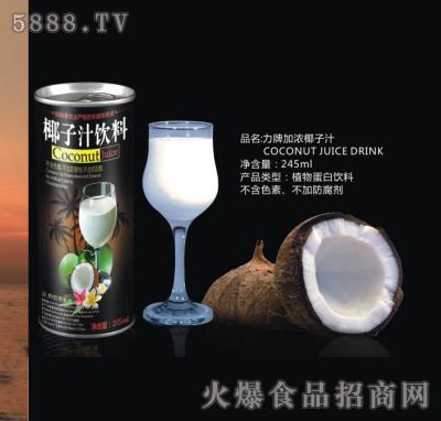 力牌加浓椰子汁245ml