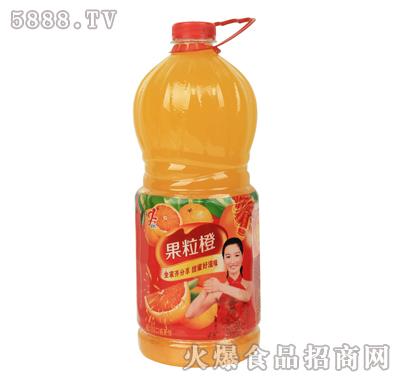 香格利果粒橙2.5L