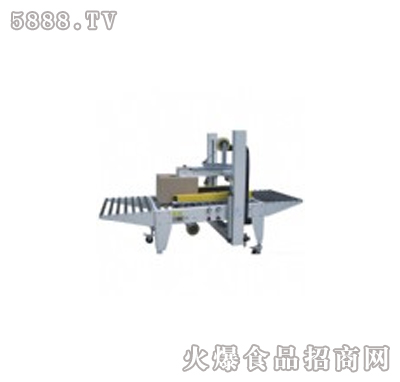 百高BG-03F全自动封箱机