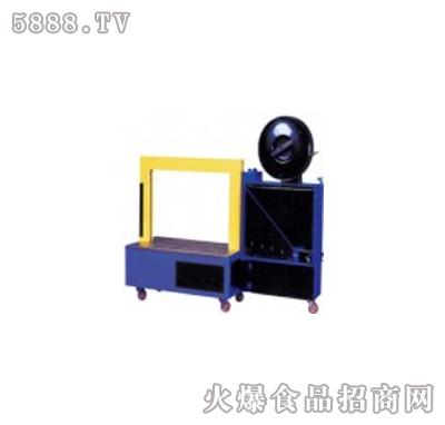 百高全自动标准低台打包机