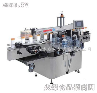 睿兆RZT-3510双面贴标机产品图