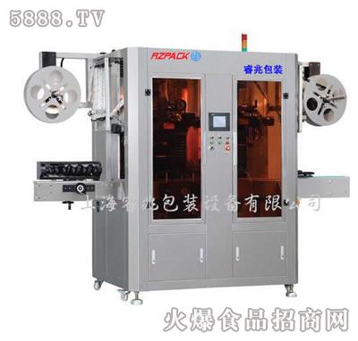 睿兆RZ-250B全自动双机头热收缩膜套标机产品图