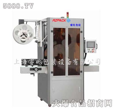 睿兆RZ-100B全自动热收缩膜套标机产品图