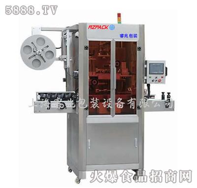 睿兆RZ-200B全自动热收缩膜套标机产品图