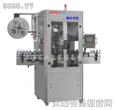 睿兆RZ-300B全自动热收缩膜套标机产品图