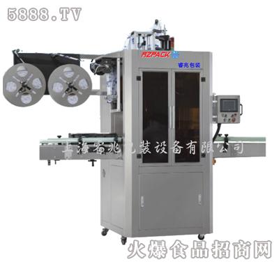 睿兆RZ-400B全自动热收缩膜套标机产品图