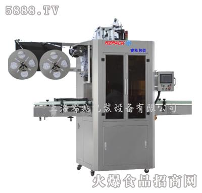 睿兆RZ-500B全自动热收缩膜套标机产品图
