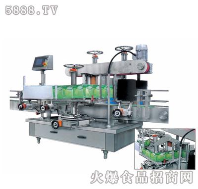 双特ST-XJY-660D型不干胶双面贴标机