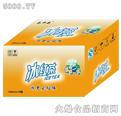冰红茶箱装500mlx15瓶