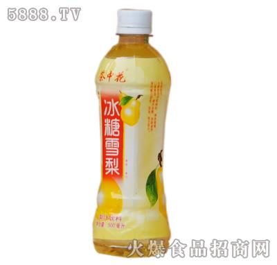 茶中花冰糖雪梨500ml