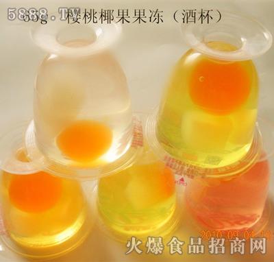QQ樱桃椰果果冻 酒杯 65g现面向全国招商