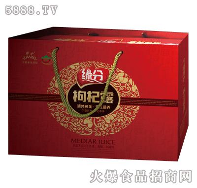 缘分枸杞露礼盒248ml×8听