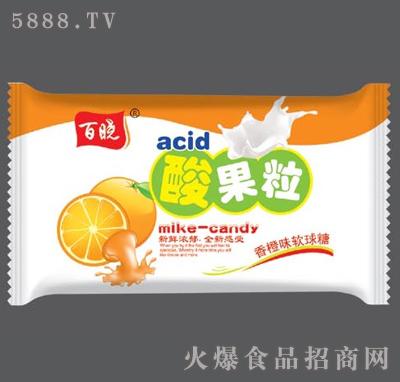 百晓酸果粒香橙味软糖球