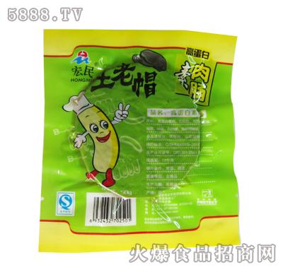 土老帽50克高蛋白素肉肠(正面)