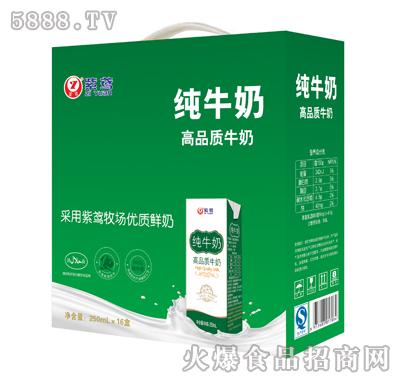 紫鸢纯牛奶250mlX16盒