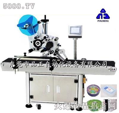 品正PZ-B-A-2201全自动平面贴标机-纸盒贴标机-不干胶平面全自动贴标机械-贴标签机产品图
