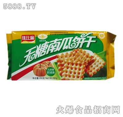 华江无糖南瓜饼干260g