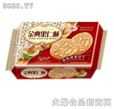 华江金典果仁酥腰果饼干200g