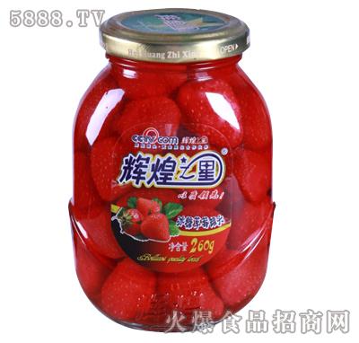 辉煌之星260g冰糖草莓罐头