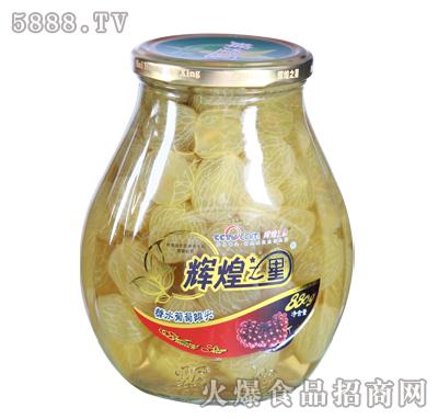 辉煌之星880g糖水葡萄罐头