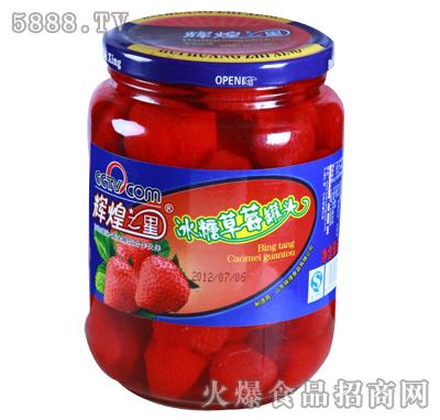 辉煌之星770g冰糖草莓罐头