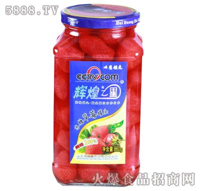 辉煌之星860g冰糖草莓罐头