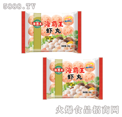 海霸王虾丸