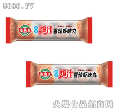 海霸王爆汁香辣虾丸