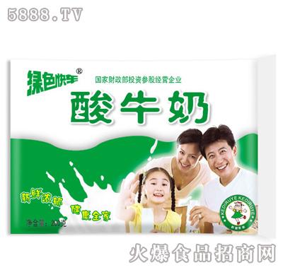 绿色快车酸牛奶现面向全国招商-科迪食品集团-火爆网.